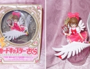01-08 - Card Captor Sakura Figure 01.JPG