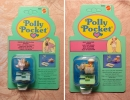 22 - Polly Pocket Rings 04-03.jpg