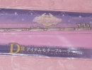 01-23 Sailor Moon Pluto ruler.JPG