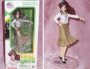 01-30 - Sailor Moon School Uniform Figure 4.jpg