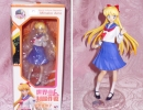01-30 - Sailor Moon School Uniform Figure 5.jpg