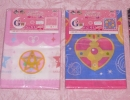 01-34 - Sailor Moon lottery Prize  Towels.JPG