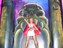 04-09 She-Ra Doll (2).JPG