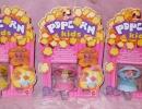 06 Pop-Corn Kids 2.JPG