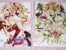 10 Final Fantasy V artbooks.JPG