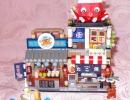 45 Japan Lego set (1).JPG