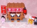 45 Japan Lego set (10).JPG