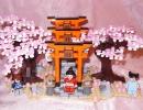 45 Japan Lego set (11).jpg