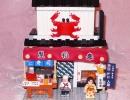 45 Japan Lego set (2).JPG