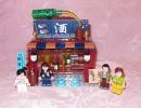 45 Japan Lego set (3).JPG