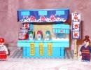45 Japan Lego set (5).JPG