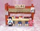 45 Japan Lego set (6).JPG