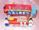 45 Japan Lego set (9).jpg