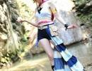 Yuna (03).jpg
